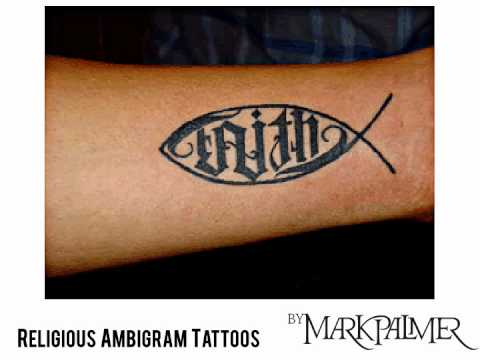 A selection of religious ambigram tattoos by Mark Palmer.
