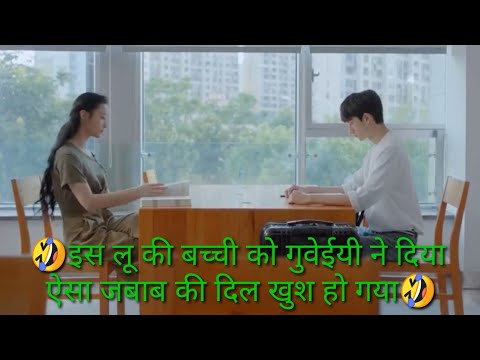 Put Your Head on My Shoulder Episode 21 Hindi/Urdu Explanation (Recommendation for you)