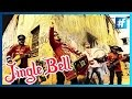 Latest Hindi Song - Jingle Bells (Indian Version)   Merry Christmas 2014  Ehesaas   Full Song