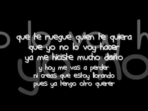 Banda el Recodo – Que Te Ruege Quien Te Quiera (Musica con Letra!!)