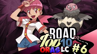 Pokemon Showdown Road to Top Ten: Pokemon ORAS LC w/ PokeaimMD [Part 6] by PokeaimMD