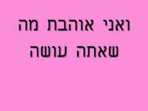Britney Spears- Toxic מתורגם לעברית