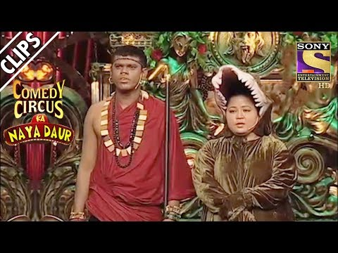 Bharti, A Crocodile Encounters Siddharth In The Jungle | Comedy Circus Ka Naya Daur