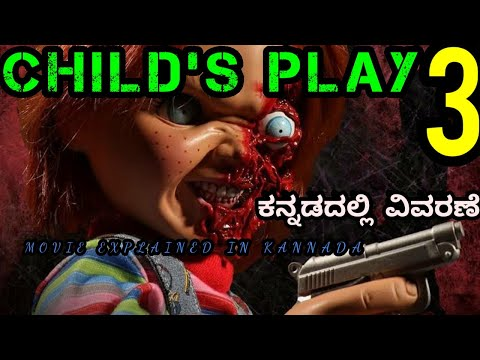 CHILD'S PLAY PART 3 MOVIE EXPLAIN IN KANNADA | Kannada Horror Stories
