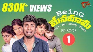 Video Being Menamama   Telugu Comedy   Epi #1   by Nagendra K   TeluguOne Originals MP3, 3GP, MP4, WEBM, AVI, FLV September 2019