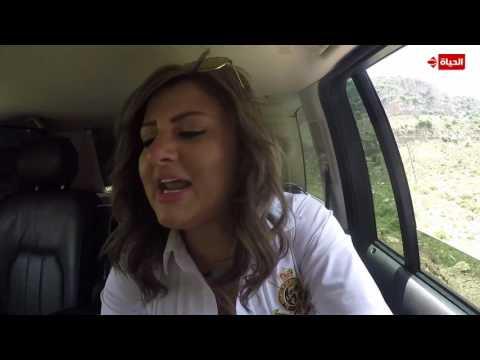 هاني هز الجبل - الحلقة 27 مع شذى