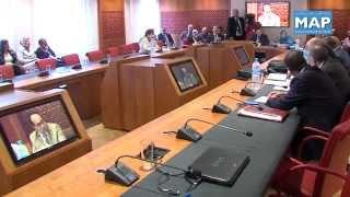 مناقشة مشروع قانون متعلق بالسمعي البصري بمجلس النواب