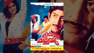 Khaidi Rudraiah Full Movie