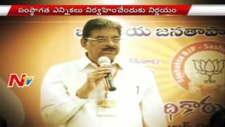search for new bjp president in andhra pradesh ntv
