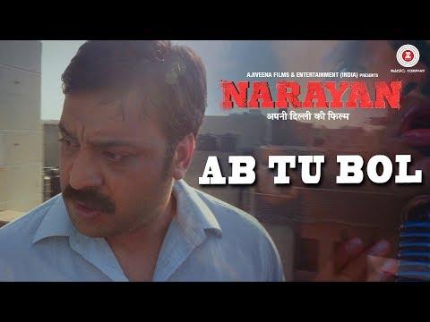 Ab Tu Bol Songs mp3 download and Lyrics