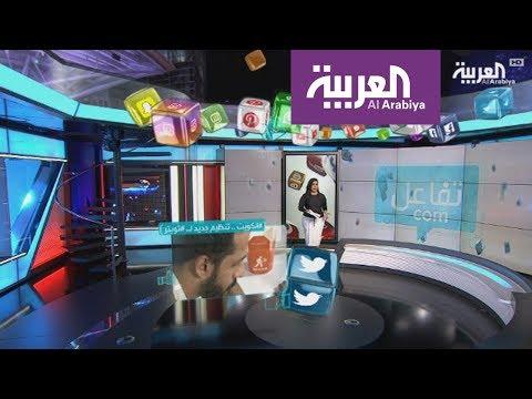 العرب اليوم - التنظيم الجديد لـ