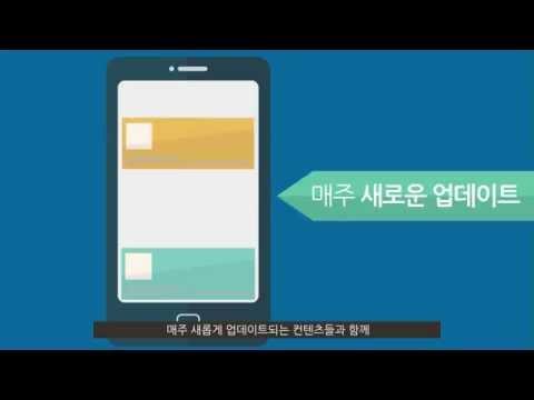 Video of 국사만화 (한국사)
