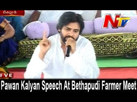 Pawan Kalyan Sensational Speech at Bethapudi Farmer Meet