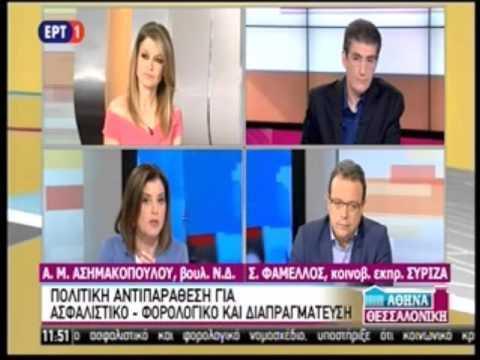 Η Α. Μ. Ασημακοπούλου βρίσκει πολύ… ανεκτικούς τους Ευρωπαίους απέναντι στον ΣΥΡΙΖΑ