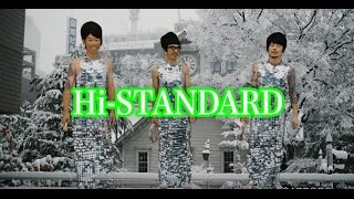 Hi-STANDARD – You Can't Hurry Love(OFFICIAL VIDEO)