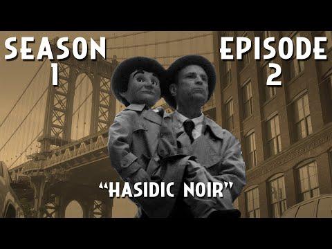"""Trillo & Suede Season 1, Episode 2: """"Hasidic Noir"""""""
