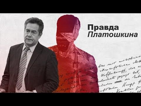 Платошкин : Путин не контролирует страну