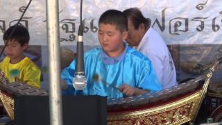 Hmong Boys Playing Thai Music