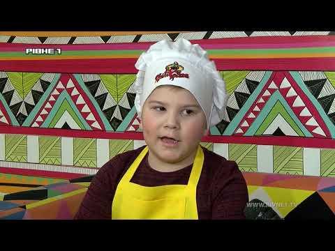 """<a href='/Info/?id=88453' >""""Готуємо з любов'ю! Печиво та фруктовий салат у 53 випуску програми """"Кумедні пекарі"""" на Рівне 1 [ВІДЕО]</a>"""