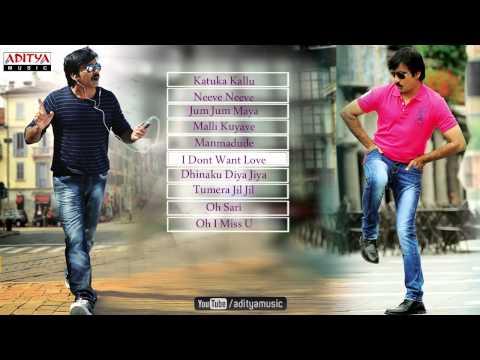 Ravi Teja Latest Hit Songs || Jukebox || Birthday Special