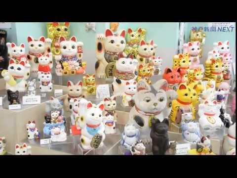 招き猫貯金箱展
