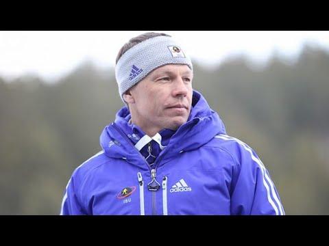 Виктор Майгуров стал новым боссом биатлона. Репортаж Дмитрия Рыбьякова из Химок с конференции СБР