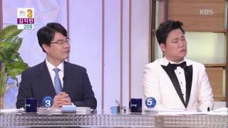 [고급정보 열전] - '고등어의 비밀' -김지민 어류 칼럼니스트-