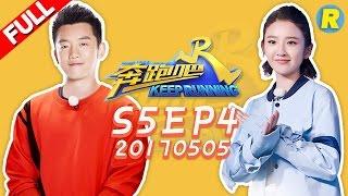 ENG SUB FULLKeep Running EP4 20170505  ZhejiangTV HD1080P