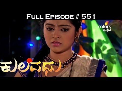 Kulavadhu--30th-April-2016--ಕುಲವಧು--Full-Episode