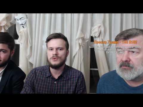 ПЛОХИЕ НОВОСТИ в 21.00. 18/01/2017 Что сказала Савченко
