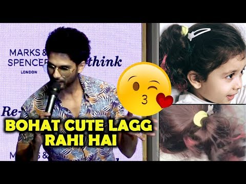 Shahid Kapoor CUTE REATION On Misha Kapoor New Hair Colour