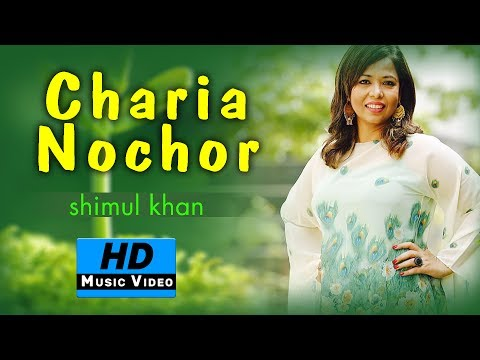 Charia Nochor By Shimul Khan | HD Music Video