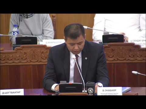 Б.Энхбаяр: Засгийн газрын яамд уялдаа холбоотой ажиллаарай