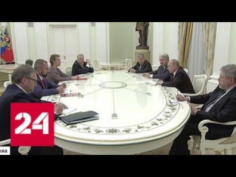 Путин призвал соперников по выборам к сотрудничеству - Россия 24 (видео)