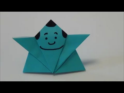 Star Tutorial - 022 -- 5pts, 2D