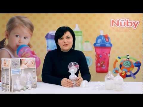 Ручной молокоотсос Nuby SoftFlex Premium Comfort