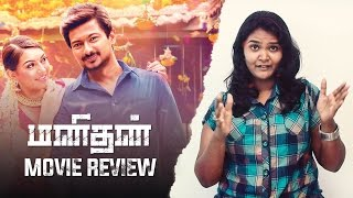 Manithan Tamil Movie Online Review Kollywood News 29/04/2016 Tamil Cinema Online