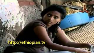 Sew Le Sew - Part 50 - clip 2 of 2 , Ethiopian Drama