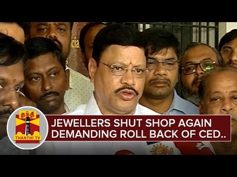 Jewellers-shut-shop-again-demanding-Roll-Back-of-Central-Excise-Duty-Thanthi-TV-09-03-2016