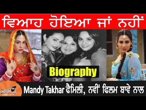 Mandy Takhar Biography | Family | Married Or Not | New Film Khido Khundi | Husband | Mother | father