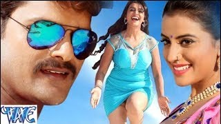 "Video BHOJPURIYA HERO - KHESARI LAL "" YADAV"" - AKSHARA SINGH 