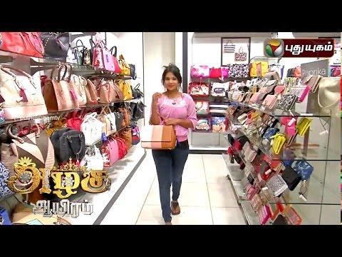 Azhagu-Aayiram-24-05-2016-Puthuyugam-TV