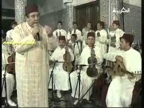 """Mohamed Bouzoubaâ - """"la ilaha illa lah"""" لا إلاه إلاّ اللّه"""