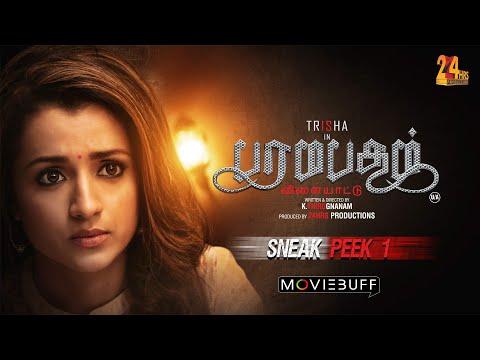 Paramapatham Vilaiyattu - Moviebuff Sneak Peek 01 | Trisha, Nandha, Directed by Thiru Gnanam