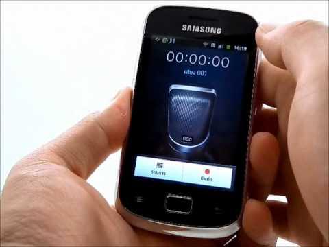 [ Review ] : Samsung S6500 Galaxy Mini 2 (พากย์ไทย)