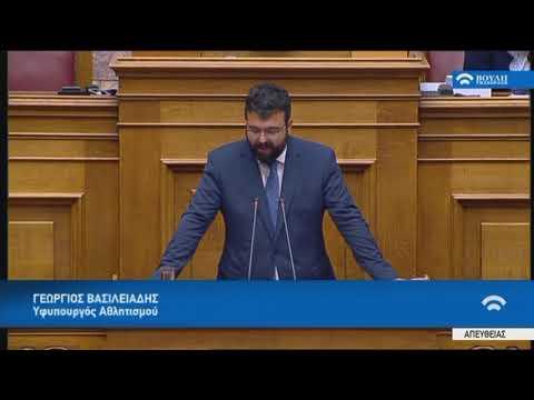 Γ.Βασιλειάδης(Yφ.Aθλητισμού)(Προϋπολογισμός 2018) (12/12/2017)