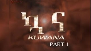 Kuwana Part 1 (Eritrean movie)
