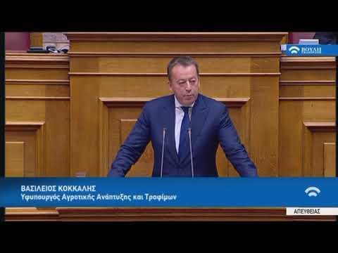 Β.Κόκκαλης(Υφυπ.Αγρ.Αν.και Τροφ.)(Προϋπολογισμός 2018)(12/12/2017)