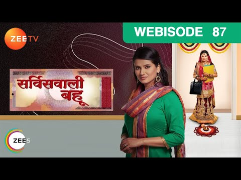 Service Wali Bahu - Episode 87 - June 03, 2015 - W