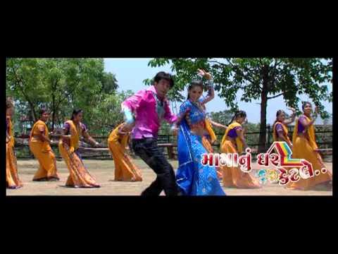 Video Mama Nu Ghar Ketle-Taro ne Maro Sang Suvaro download in MP3, 3GP, MP4, WEBM, AVI, FLV January 2017